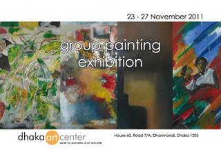 Dhaka Art Center Group Painting Exhibition
