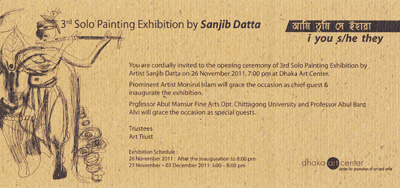 Dhaka art center 3rd solo painting exhibition by sanjib datta you are cordially invited to the 3rd solo painting exhibition by artist sanjib datta on 26 november 2011 700 pm at dhaka art center stopboris Choice Image